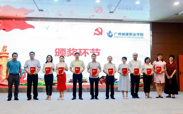【喜讯】我校李飞老师在广东省首届民办高校教师党支部书记素质能力比赛中荣获佳绩