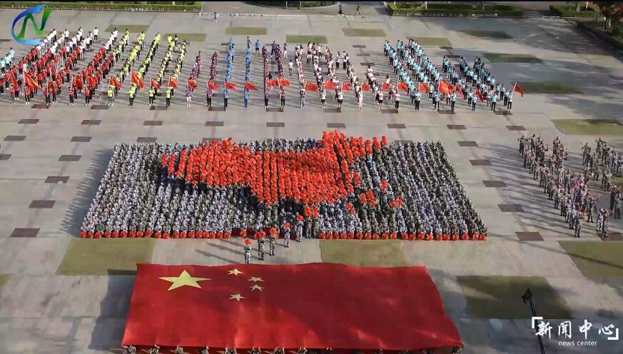 惠州经济职业技术学院2019年军训会操视频