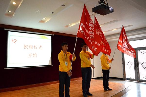州经济职业技术学院青年志愿者巡逻队授旗大会在我院隆重举行