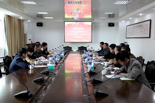 强强联合,携手共赢 ――我院与中国电信惠州分公司签订战略合作协议