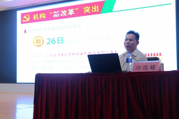 我校召开《中华人民共和国宪法》学习宣讲辅导报告会