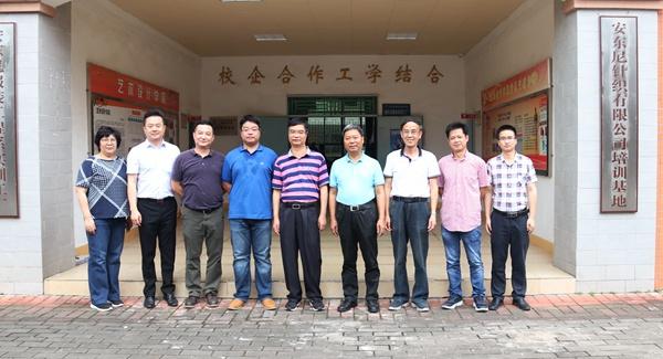 惠州市委统战部副部长吴少忠一行来校开展调研工作