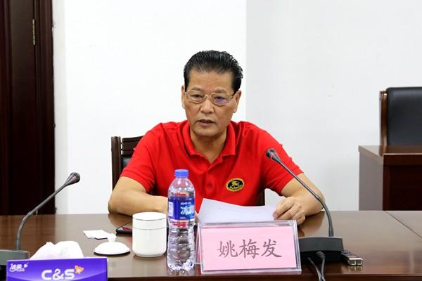 我校与中国太平举行战略合作洽谈会
