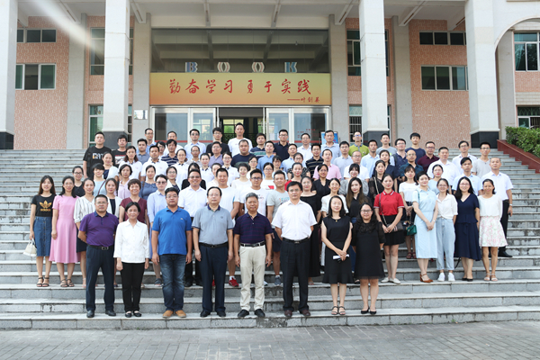 庆祝新中国七十华诞 弘扬新时代尊师风尚――我校举行庆祝2019年教师节暨表彰大会