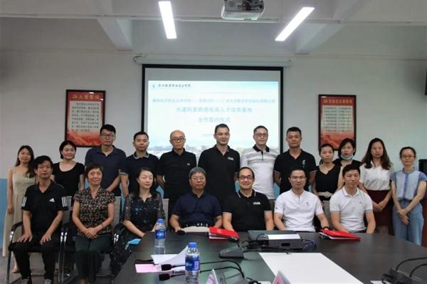 我校与阿里巴巴和广州大洋教育科技股份有限公司共建阿里跨境电商人才培育基地