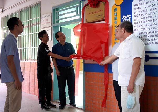 校领导赴各学院为我校省级实训基地、省公共实训中心揭牌