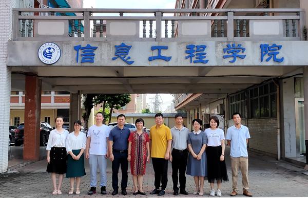 【喜讯】390万元!我校信息工程学院薛晓萍、朱信科研团队再获惠州市高校科研专项资金项目