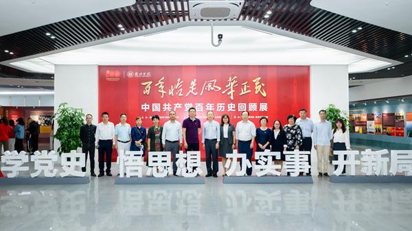 我校与惠州学院召开党建对口帮扶交流座谈会