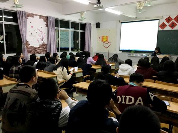 财经学院开展大一新生学生手册考试测验