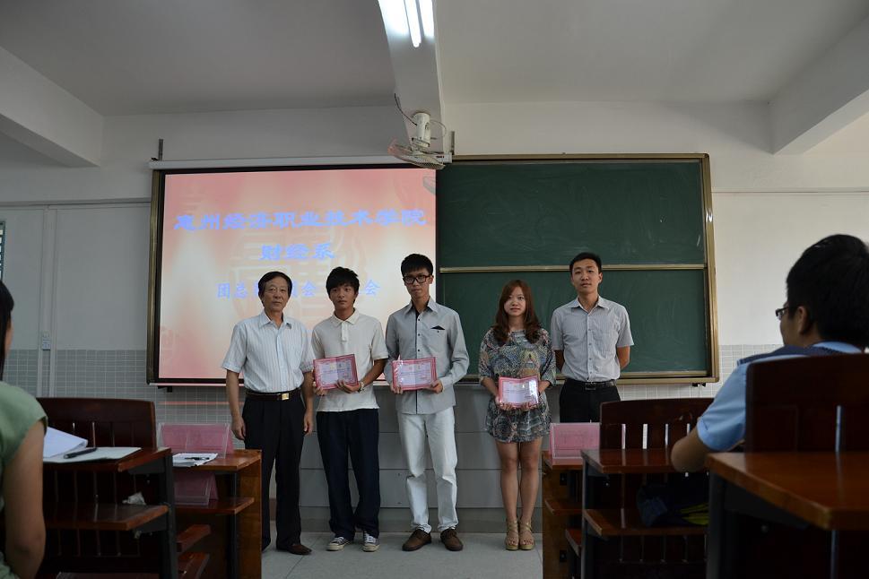 2013广东会计电算化_财经系新一届团总支、学生会换届大会顺利召开