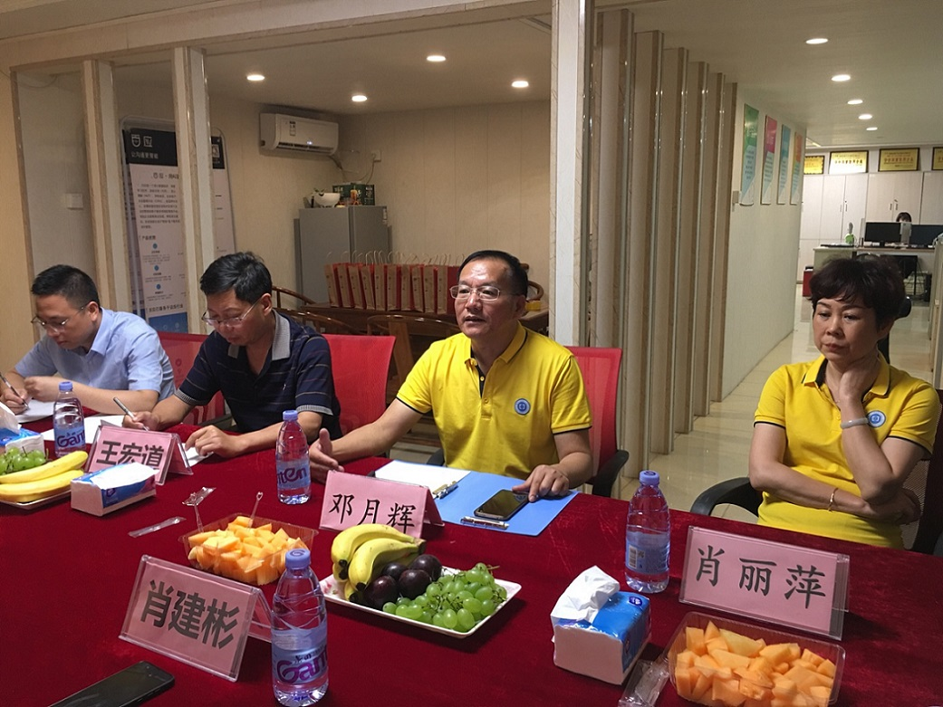 惠州经济学院省级大糖果校外实践教学基地授牌仪式在银丰举行