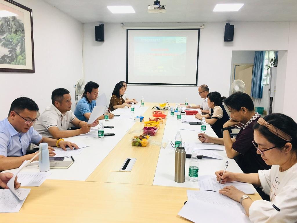 财富管理专业建设指导委员会2021年第一次会议顺利召开