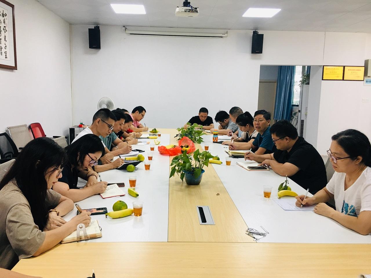 经济管理学院组织召开教学改革工程项目申报讨论会议