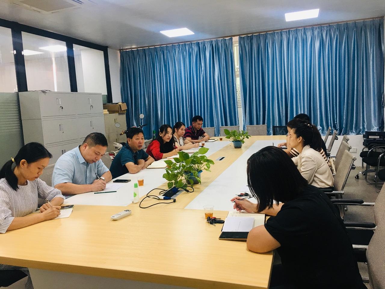 经济管理学院组织召开办公室工作会议