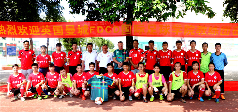 英国FDCD国籍足球学院教练莅临我校参观指导