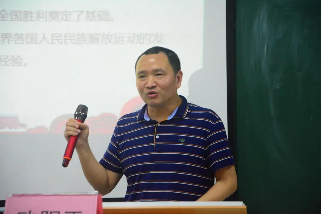 建艺学院24期入党积极分子党史教育――书记第一课