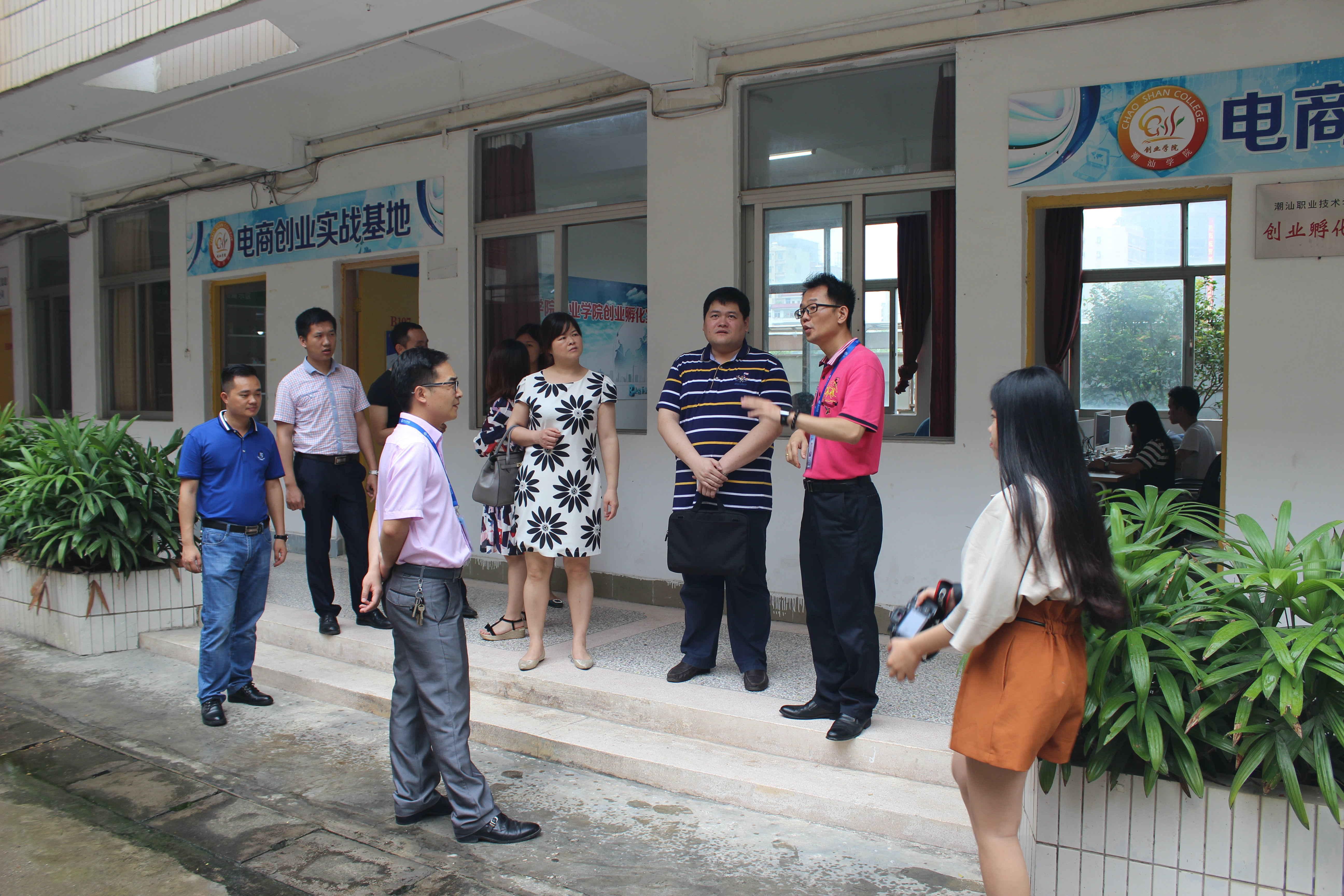 潮汕职业技术学院是公立还是私立