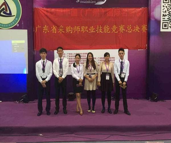 物流管理专业组队参加广东省采购师职业技