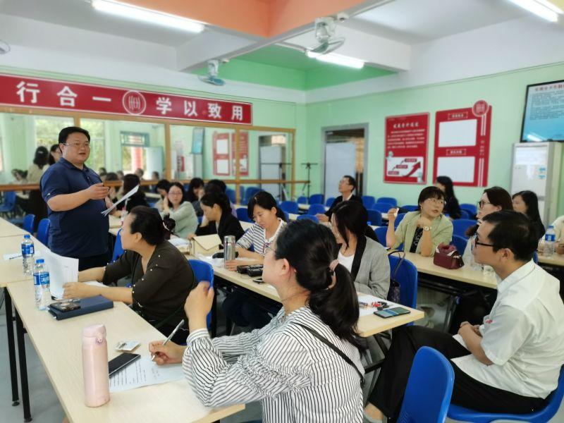 工商学院举行2021年教学能力比赛院内选拔赛