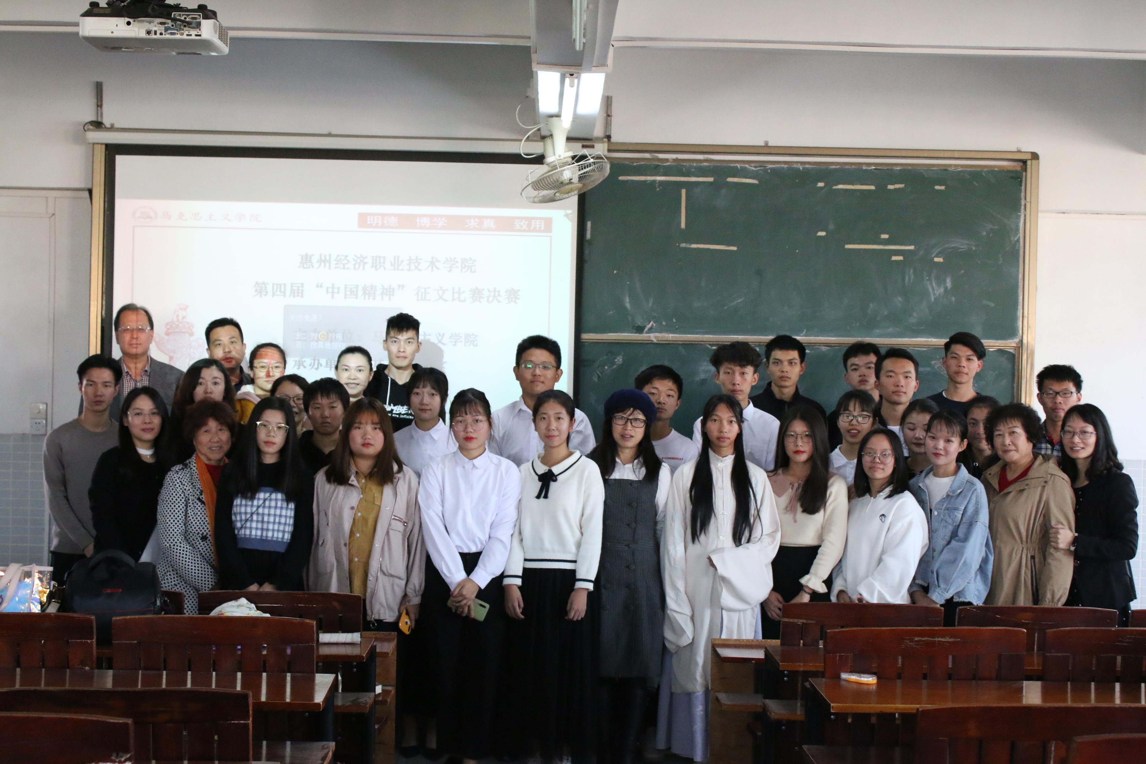 """马克思主义学院成功举办第四届""""中国精神""""征文朗诵比赛(图文)"""