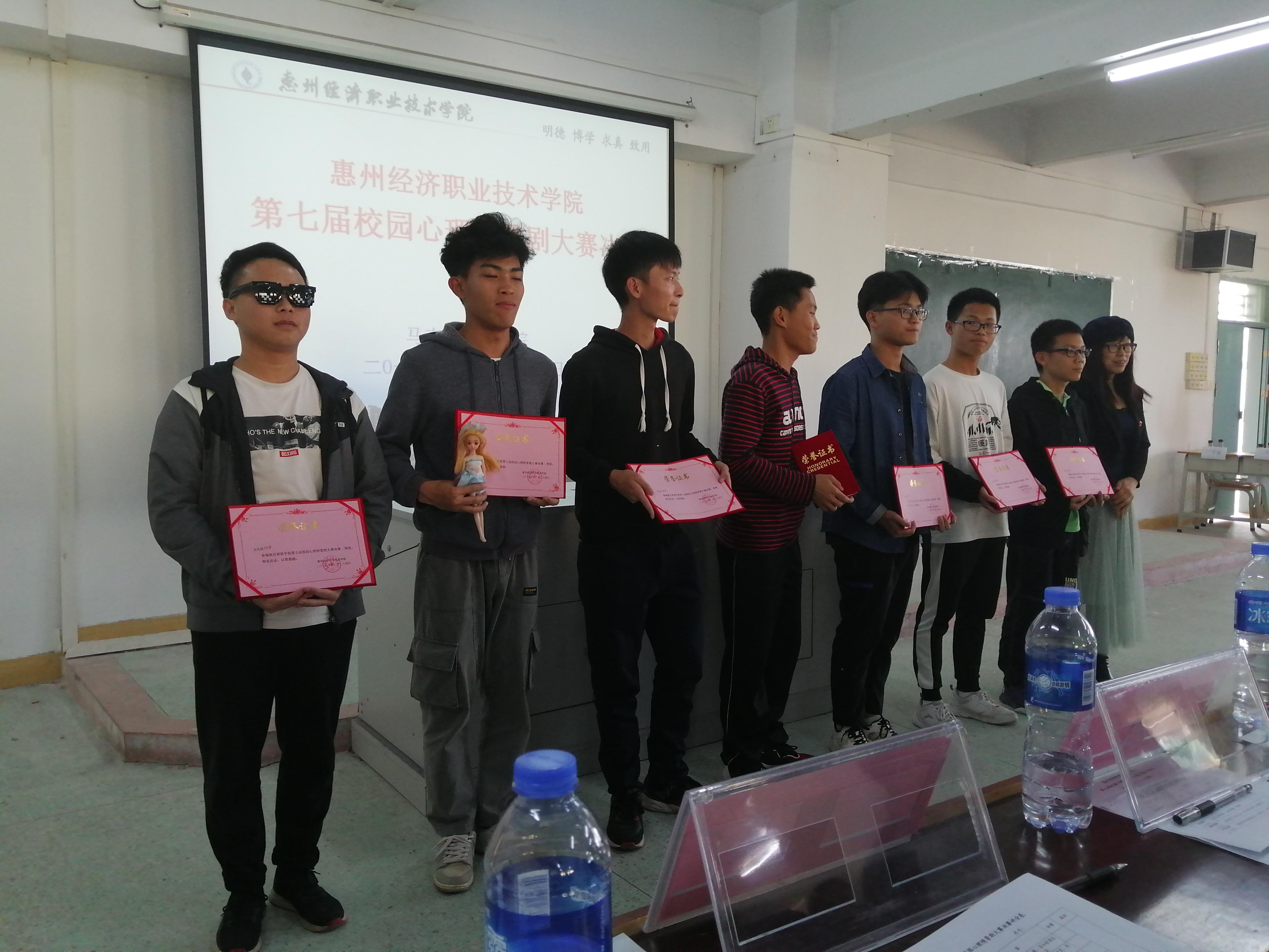 校第七届校园心理情景剧大赛决赛成功举行(图文)