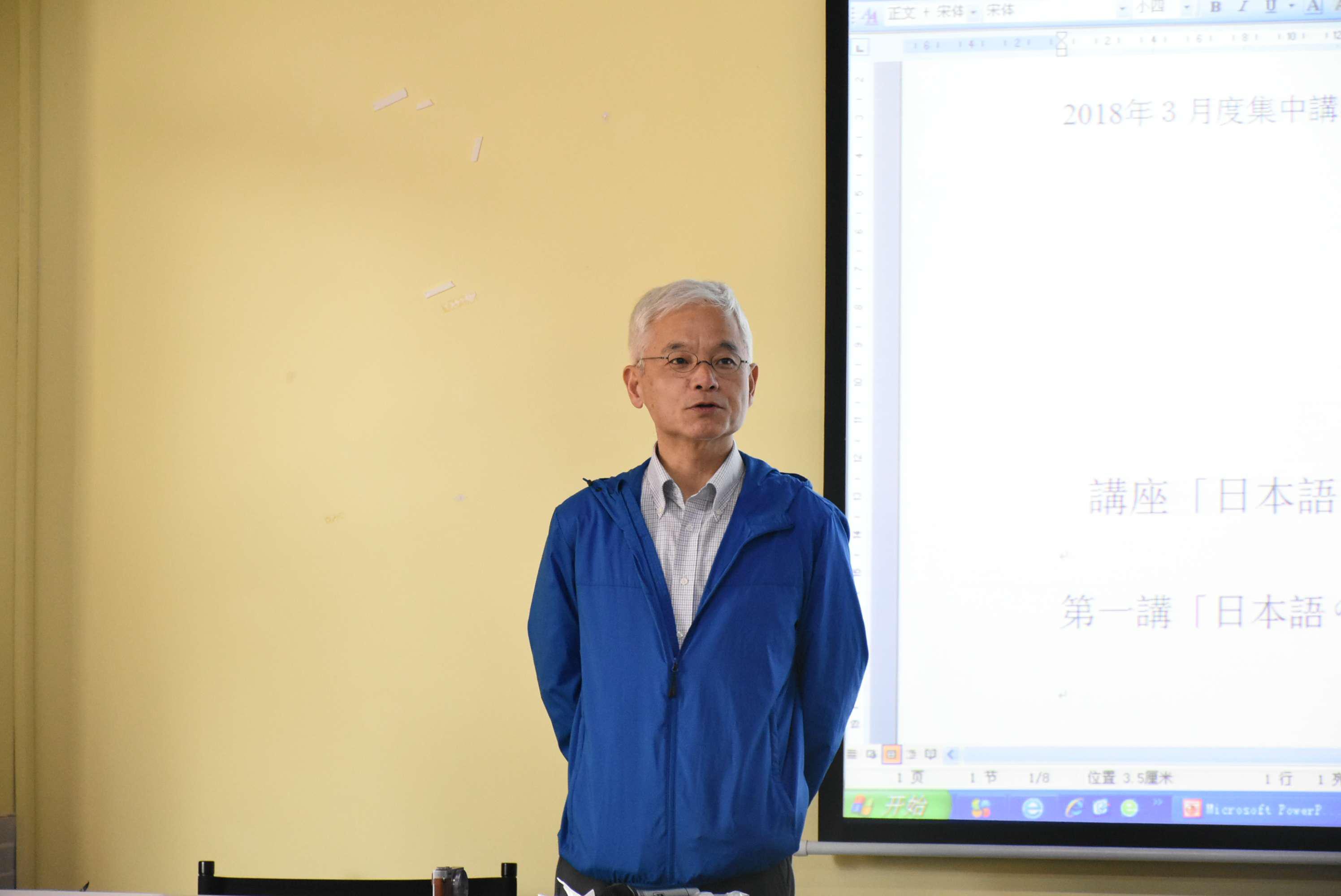日本札幌大学泉敬史教授来校授课