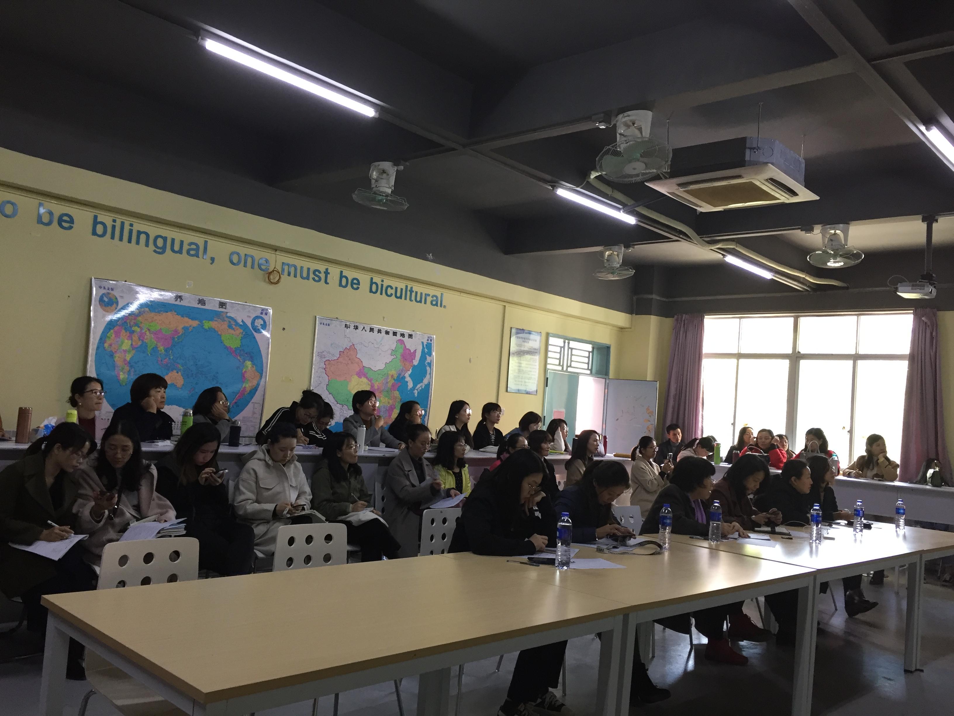 教育与应用外语学院举行2020年广东省职业