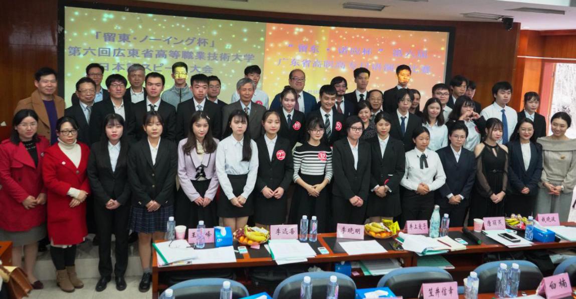 我校日语专业学生参加广东省高职高专日语演讲比赛获得优异成绩