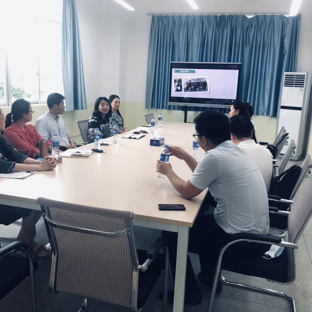 教育与应用外语学院与碧桂园股份有限公司召开校企合作洽谈会