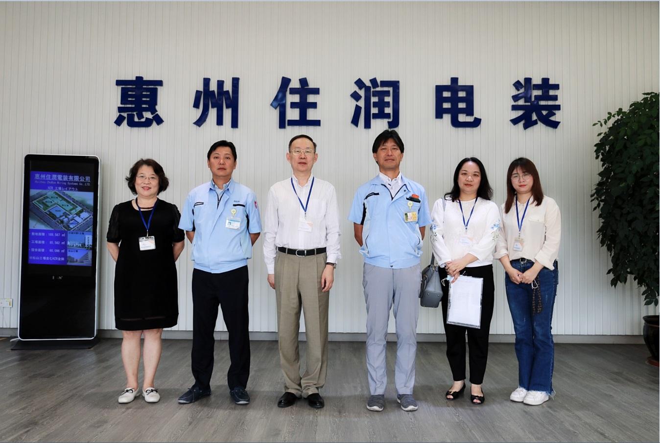 杨海涛校长带队赴惠州住润电装实习走访