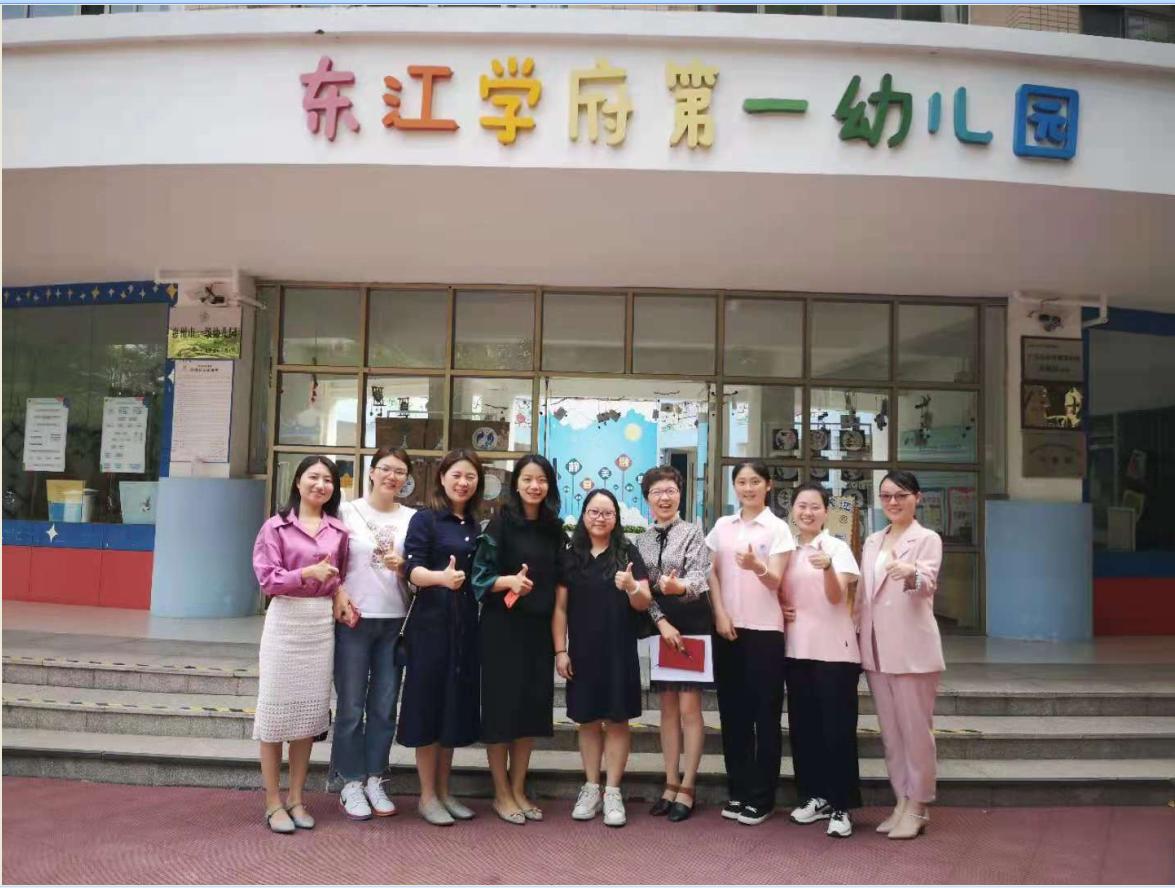 校领导带队走访教育与应用外语学院幼教专业实习生