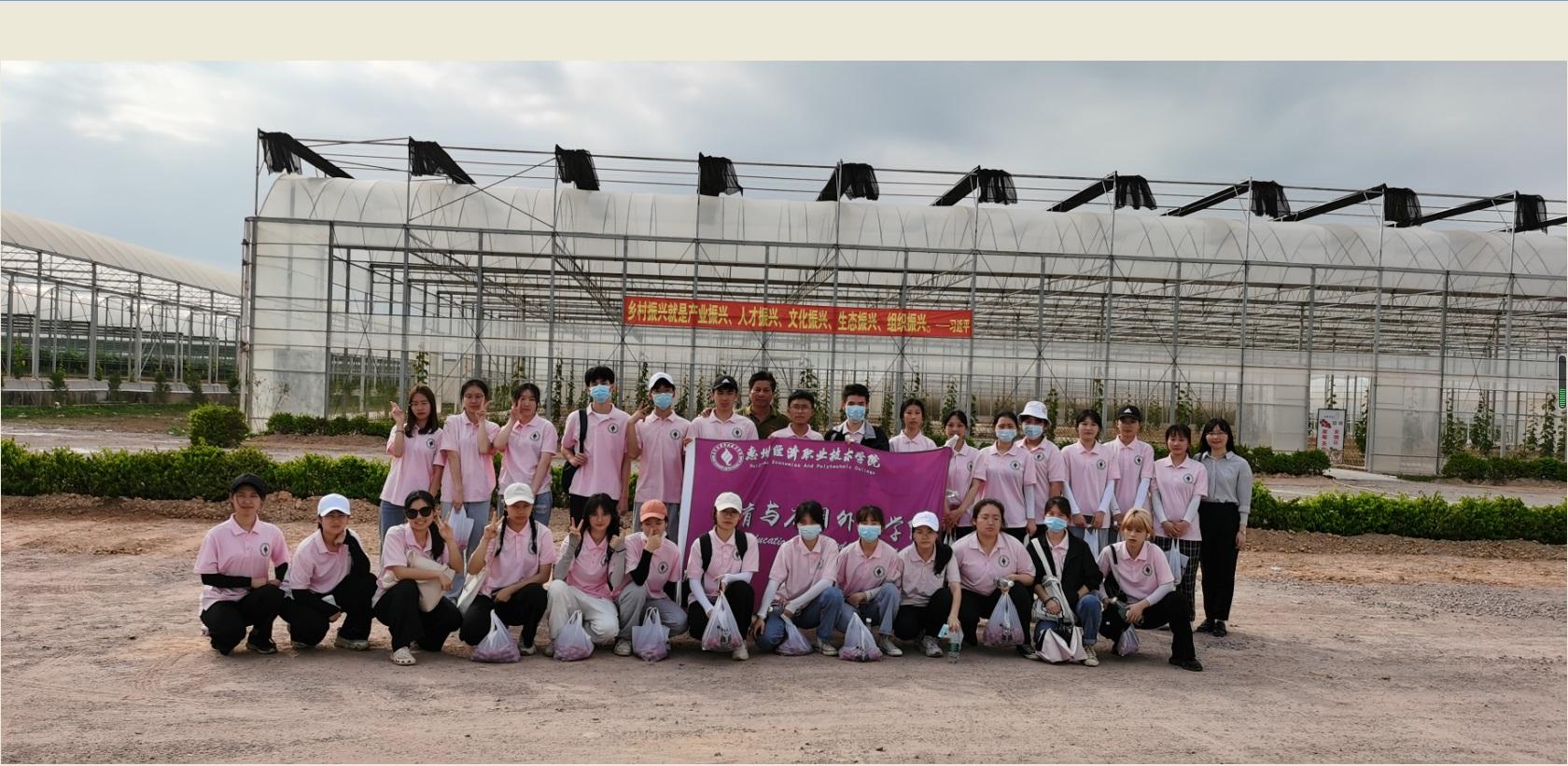 我为乡村振兴出点力-教外学生再到马安镇龙塘村神农兰香谷葡萄园社会实践