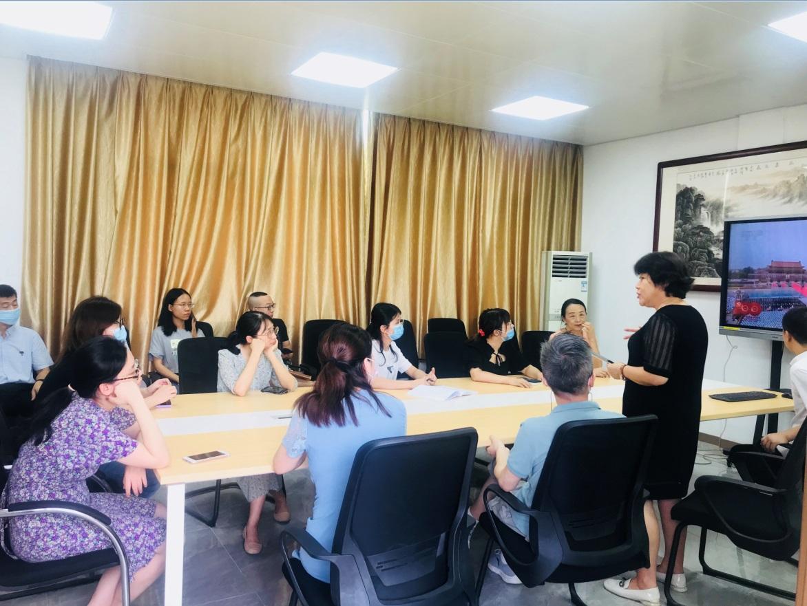 教育与应用外语学院组织全体师生学习研讨庆祝中国共产党成立100周年大会精神