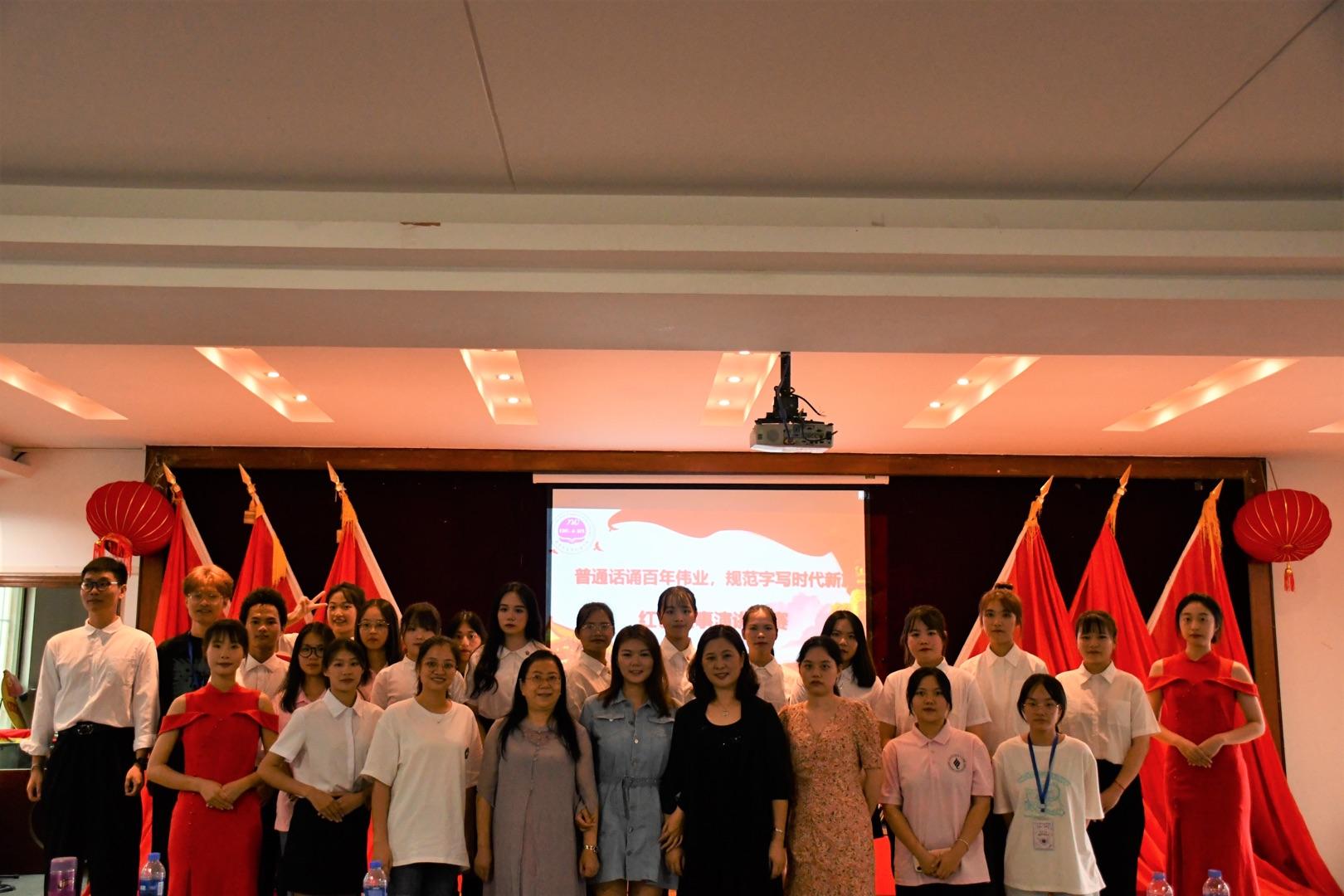 教育与应用外语学院成功举办红色演讲比赛